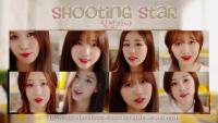 Lovelyz | Shooting Star