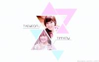 Taeyeon & Tiffany | Connection