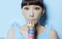SNSD | Taeyeon Love Ice-Cream
