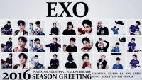 EXO 2016 SEASON GREETING (White Ver)