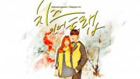 Cheese In The Trap : Yoo Jung & Hong Seol (2016)