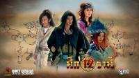 ศึก 12 ราศี (The Legend of Chinese Zodiac)