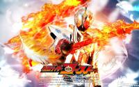 WALLPAPER KAMEN RIDER GHOST MUGEN