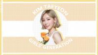 Kim Taeyeon | Flower In The Morning