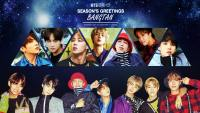 BTS [season's greetings 2017 Ver.2]