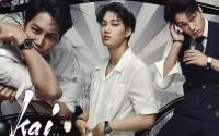 EXO:KAI (Esquire Magazine,February 2017)