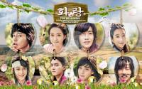 ::HwaranG::The Beggining Flower knight