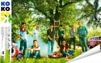 EXO ● KOKOBOP [The War 2017] #6