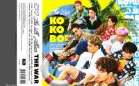 EXO ● KOKOBOP [The War 2017] #7