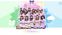 [BNK48] ❤ ฤดูใหม่ - Tsugi no season (2nd Gen)