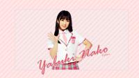 Nako (HKT48/IZONE) WALLPAPER #5