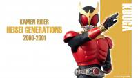 20th Heisei Generations - Kuuga