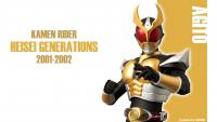 20th Heisei Generations - Agito