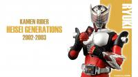 20th Heisei Generations - Ryuki
