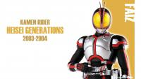 20th Heisei Generations - Faiz