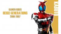 20th Heisei Generations - Kabuto