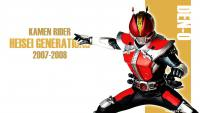 20th Heisei Generations - DEN-O