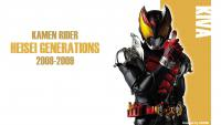 20th Heisei Generations - KIVA