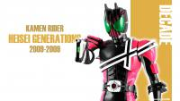 20th Heisei Generations - Decade