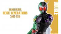 20th Heisei Generations - Double [w]