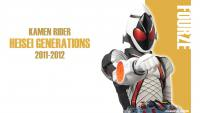 20th Heisei Generations - Fourze