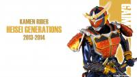 20th Heisei Generations - Giam