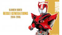 20th Heisei Generations - Drive