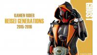 20th Heisei Generations - Ghost