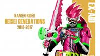 20th Heisei Generations - EX-AID
