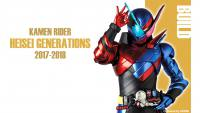 20th Heisei Generations - Build