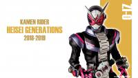 20th Heisei Generations - Zi-O