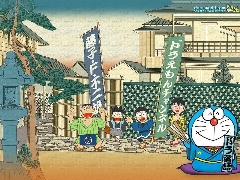 doraemon wallpapers. Doraemon Wallpaper