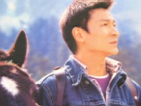 Andy_Lau_060002