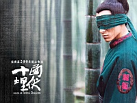 Andy_Lau_060016