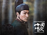 Andy_Lau_060017