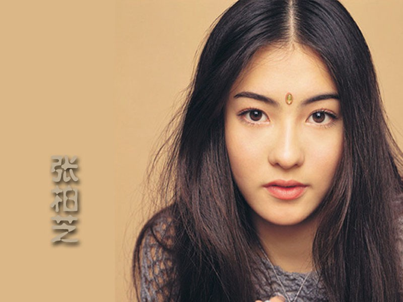 CECILIA CHEUNG Wallpaper