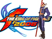 King_of_Fighters_2006_120003