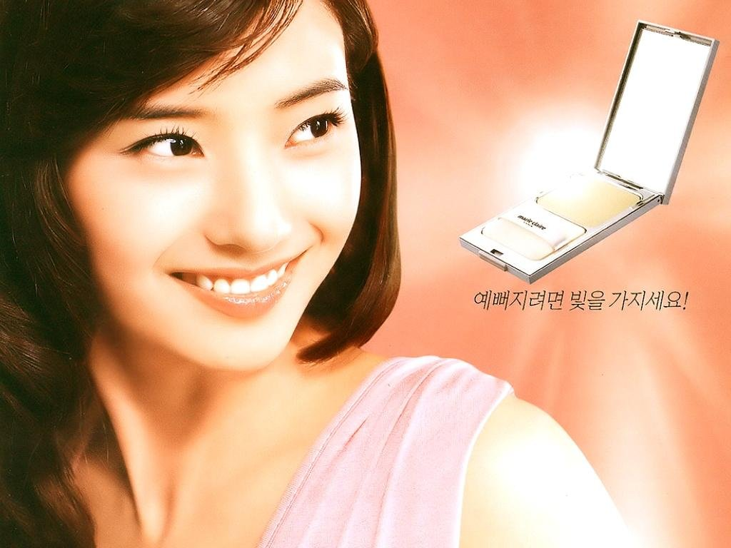 Chae Young In - Images Colection