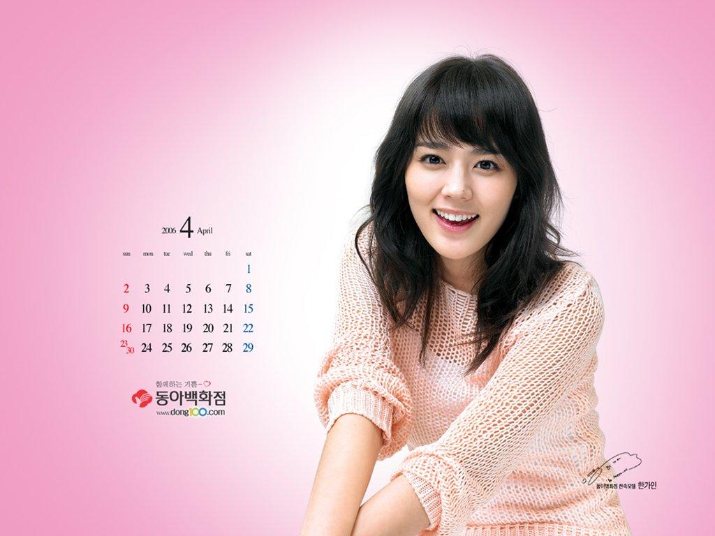 Han Ga In - Photo Actress