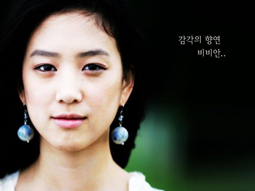 jeong ryeo won dating Actress son soo-hyeon is apparently dating director lee hae-joon, the creator of my dictator lee hae-joon films jeong jae-yeong's adventures and jeong ryeo-won.