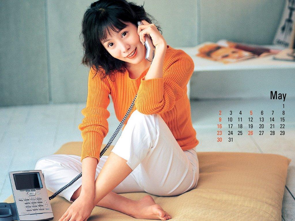 Kim Jung Eun Wallpaper