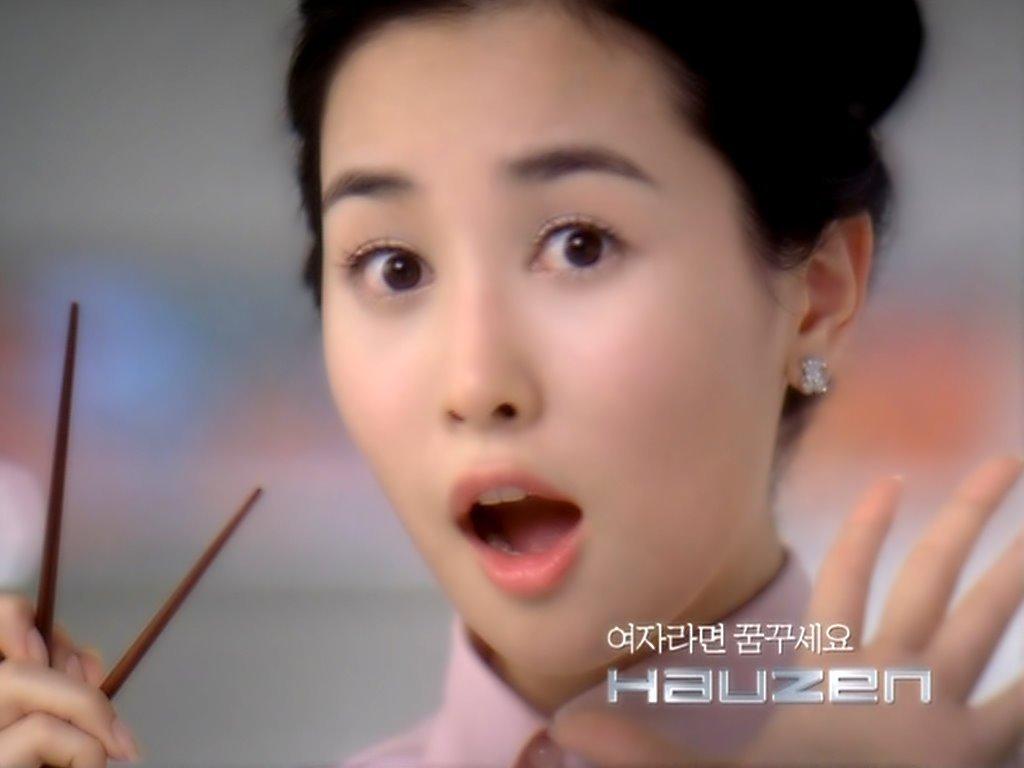 Lee Da Hae - Wallpaper Gallery
