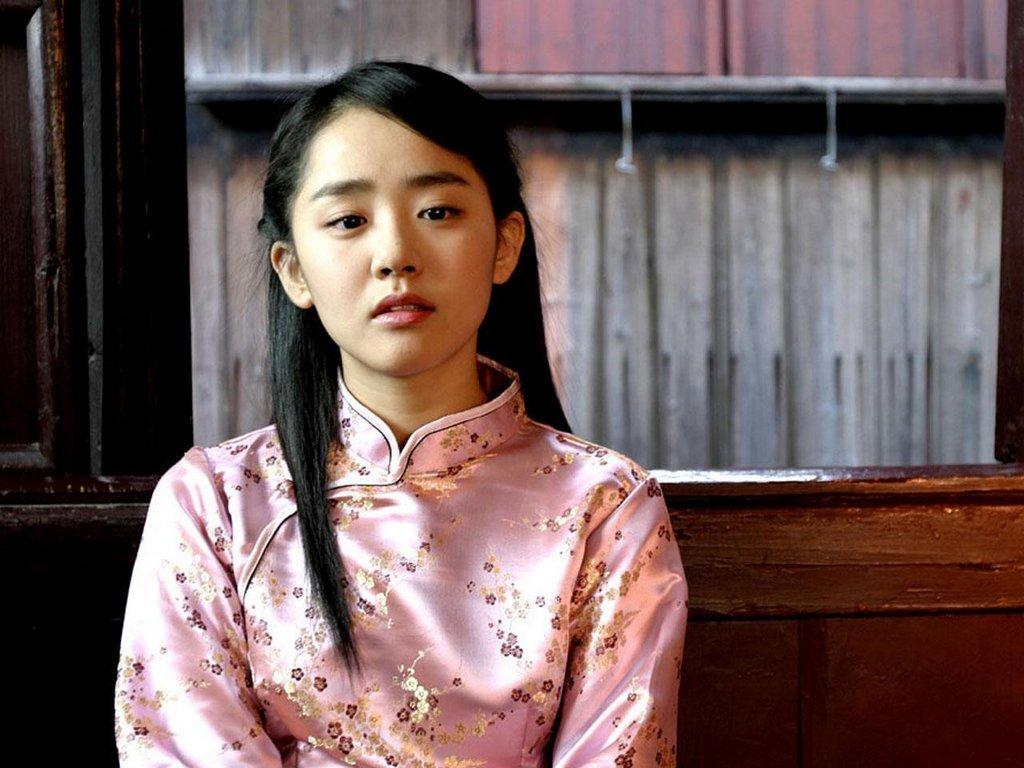 Geun-young Moon Nude Photos 13
