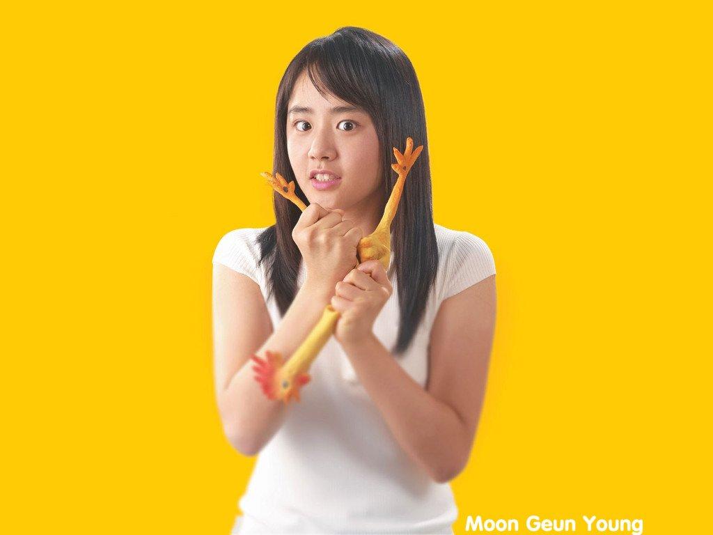 Moon Geun Young Wallpaper