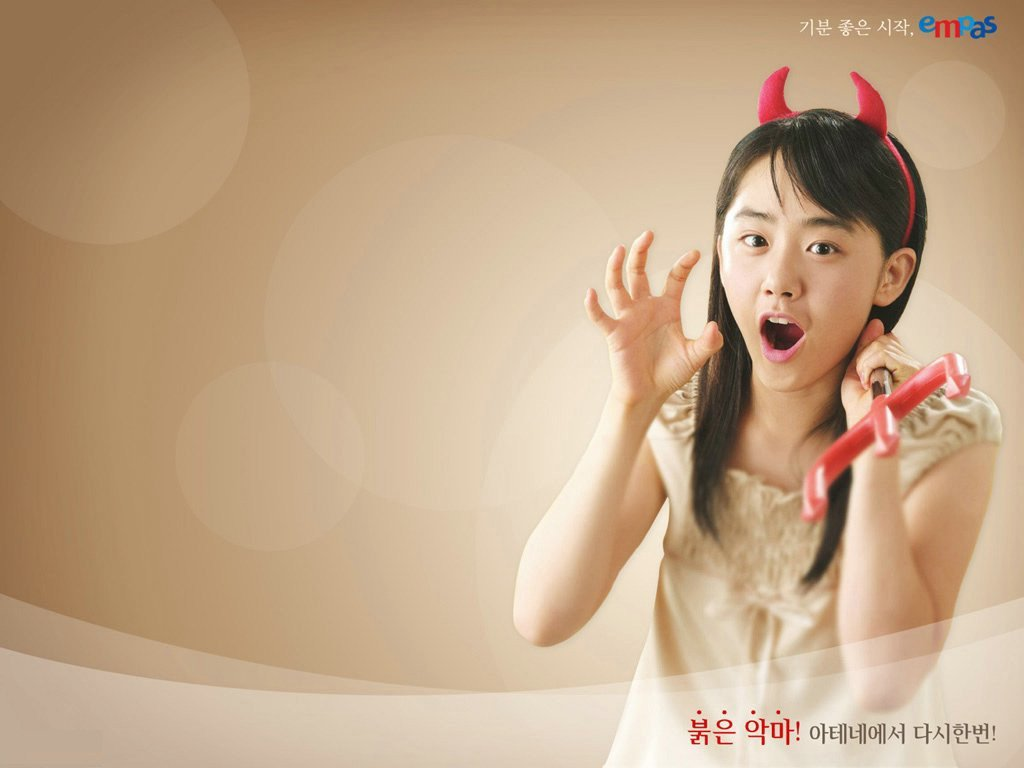Moon Geun Young - Photo Gallery