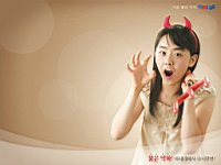 Moon_Geun_Young_050056