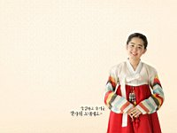 Moon_Geun_Young_050060