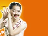 Moon_Geun_Young_050062