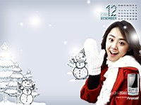 Moon_Geun_Young_050083