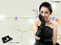 Moon_Geun_Young_050084
